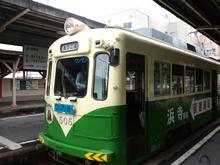 myoukokuji01.jpg