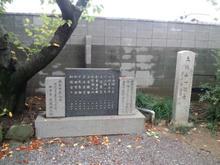 myoukokuji12.jpg