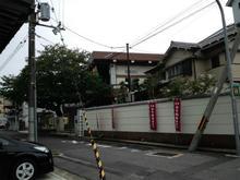 kushigeji01.jpg