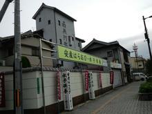 kushigeji02.jpg