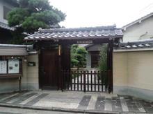 daiamidakyouji01.jpg
