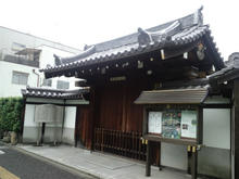 daiamidakyouji02.jpg