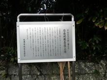 Ryuukouji03.jpg