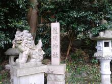 Tatumaji02.jpg