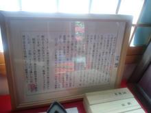 Ryuubiji12.jpg