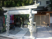 Ryuugakuin05.jpg