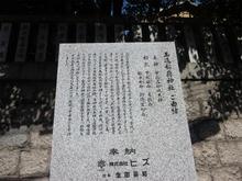 tamatsukuriinarijinjya04.jpg