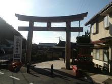 Hinomisakijinjya01.jpg