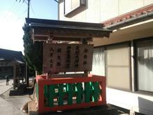 Hinomisakijinjya02.jpg