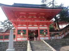 Hinomisakijinjya03.jpg
