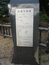 Hinomisakijinjya11.jpg