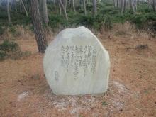 Hinomisakijinjya23.jpg