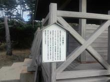 Hinomisakijinjya26.jpg