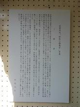 Izumotaisya12.jpg