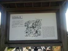IzumoOkuni03.jpg