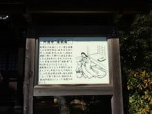 IzumoOkuni08.jpg