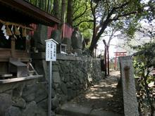 hyoutanyamainari18.jpg