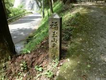 Koutaki12.jpg