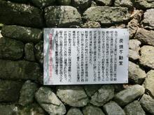 Koutaki14.jpg