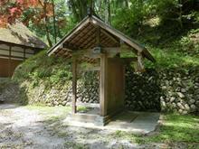 Koutaki25.jpg
