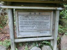 Iwawakiji05.jpg