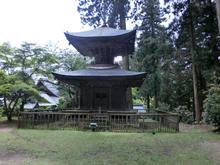 Iwawakiji06.jpg