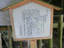 Iwawakiji07.jpg