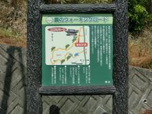YorimitsuBukizuka02.jpg