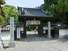 Sakuraijinjya01.jpg