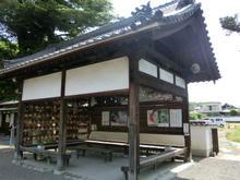 Sakuraijinjya10.jpg