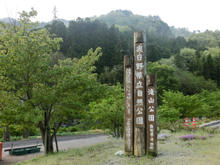 Ryuuoutaki04.jpg