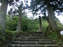 Ryuuoutaki06.jpg