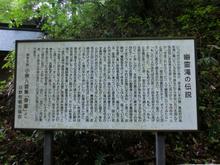 Ryuuoutaki12.jpg