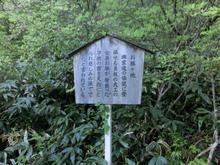 Ryuuoutaki25.jpg