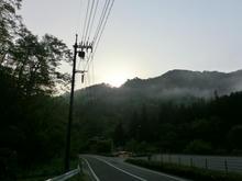 Ryuuoutaki33.jpg