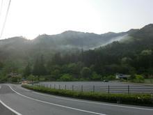 Ryuuoutaki34.jpg