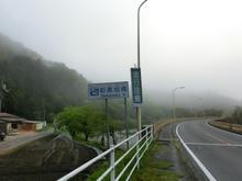 kawakobuchi05.jpg