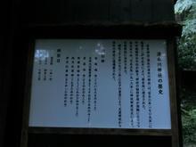 Simizui11.jpg