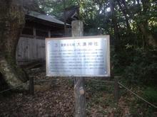 Ojima10.jpg