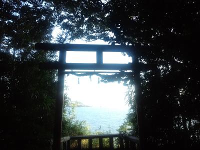 Ojima12.jpg