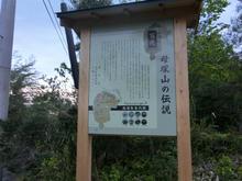 Hatsukasan09.jpg
