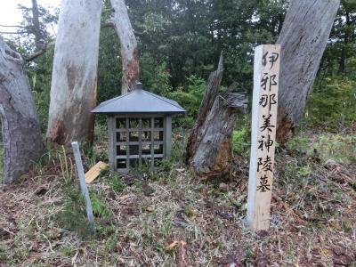 Hatsukasan21.jpg