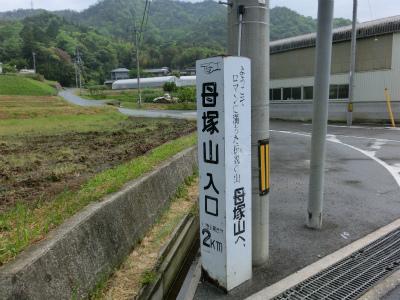 Hatsukasan24.jpg