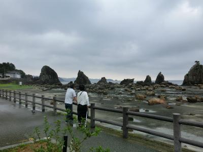 Hashiguiiwa02.jpg