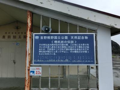 Hashiguiiwa04.jpg