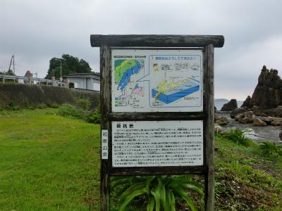 Hashiguiiwa07.jpg