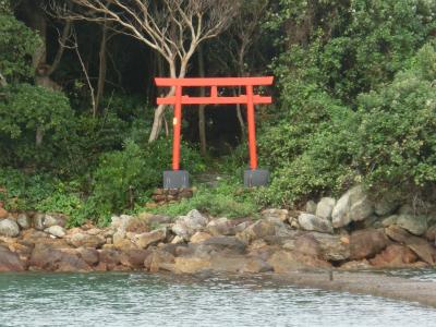 Hashiguiiwa13.jpg