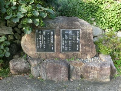 Shionomisaki_jinjya01.jpg