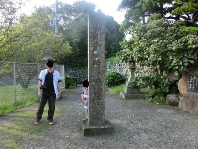 Shionomisaki_jinjya03.jpg
