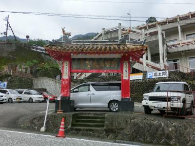 Kumanonachi_taisya004.jpg